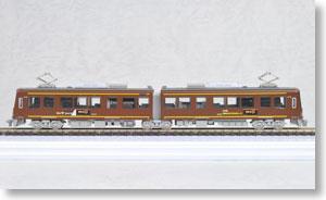 """江ノ島電鉄 2000形 """"チョコ電2009"""" (M車)"""