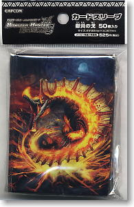 Monster Hunter Hunting Card Card Sleeve < Pike of Hell Flame > (Card Sleeve)