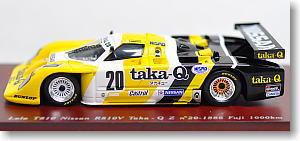 ローラ T810 1986 ニッサン R810...