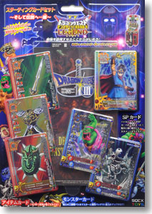 Dragon Quest Monster Battle Road II Legend Starting Card Set -to the Legend- (Trading Cards)