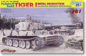 1//35 Scale WWII Tiger I Germany Heavy Tank Initial Production Model Kit Set