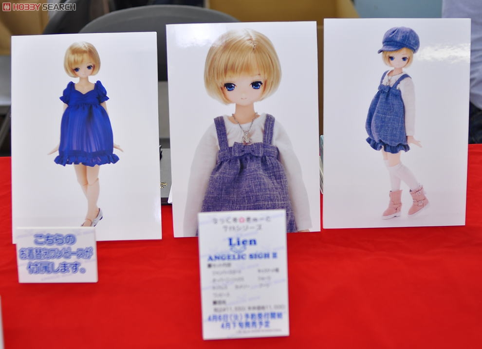 EX Cute Lien / Angelic Sigh III  (Fashion Doll) Other picture1