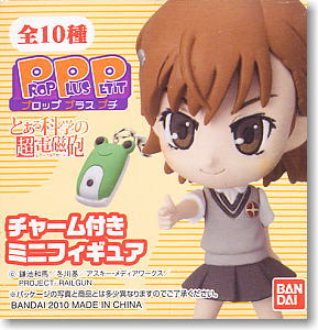 Prop Plus Petit To Aru Kagaku no Railgun 10 pieces (PVC Figure)