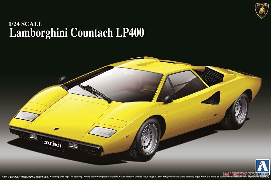 Lamborghini Countach Lp400 Model Car Images List