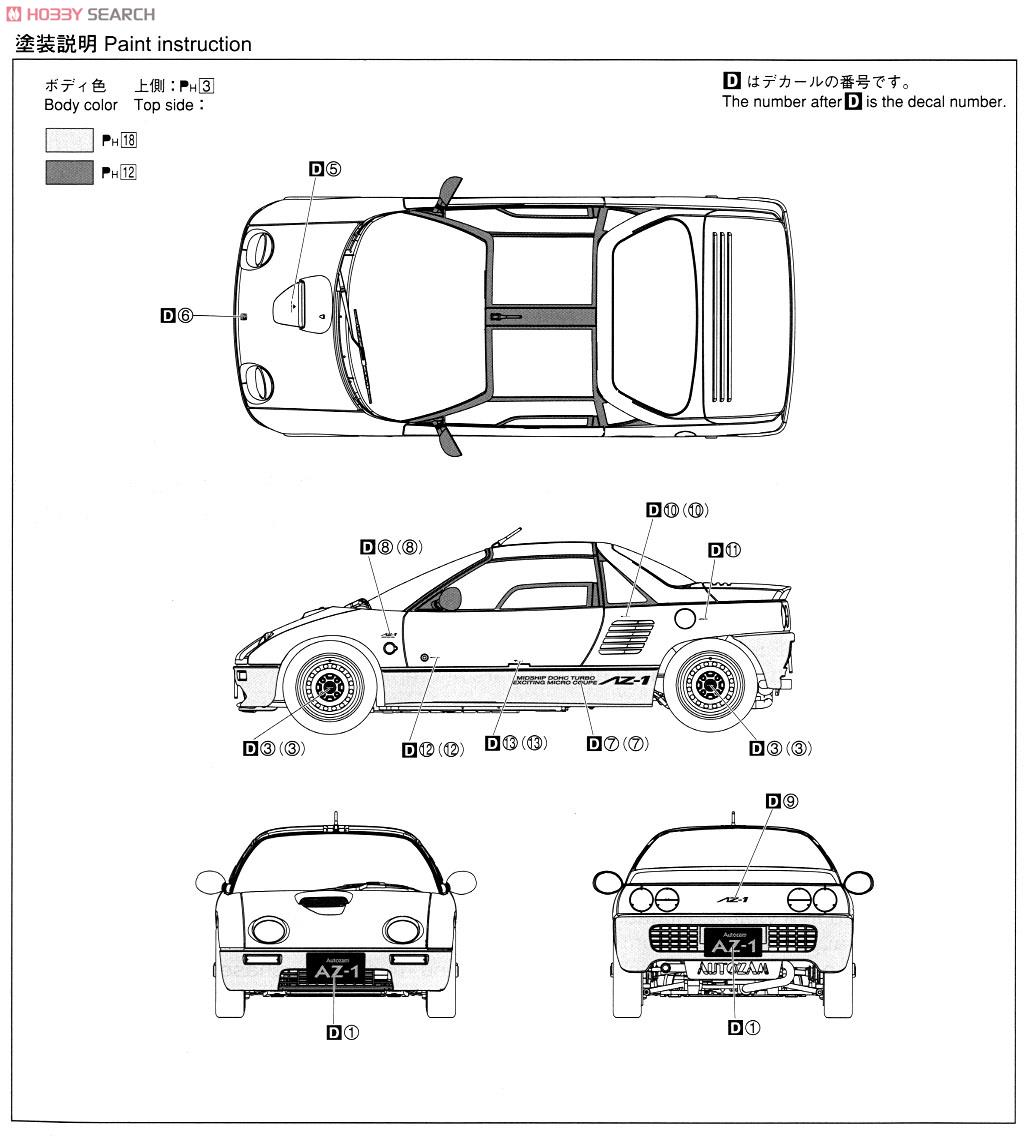 Skyline R32 GT R 45555833 additionally Nissan Pick Up 2 0 1988 Specs And Images together with Papercraft Mitsubishi Pajero as well Nissan Skyline Gt R R35 2008 2 together with Nissan Skyline R34. on nissan silvia