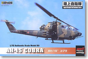 AH-1S Cobra JGSDF (Plastic model)