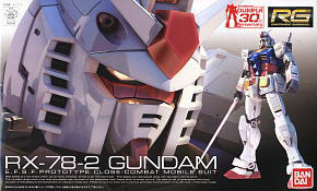 RX-78-2 Gundam (RG) (Gundam Model Kits)