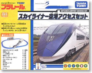 Skyliner Airport Access Set (Plarail)