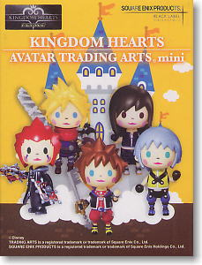 Kingdom Hearts Trading Arts Mini Vol.1 9 pieces (PVC Figure)