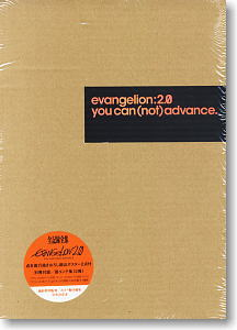 Evangelion: 2.0 You Can (Not) Advance. All Record Complete Works (Book)