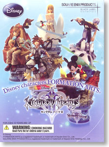 Disney Characters Kingdom Hearts 2 Formation Arts 6 pieces (PVC Figure)