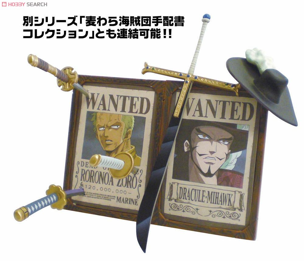 One Piece Frame Collection the Strong Rivals 10 pieces (Anime Toy ...