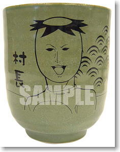 [Arakawa Under the Bridge] Cup (Anime Toy)