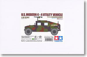 U.S. Modern 4*4Utility Vehicle (Plastic model)