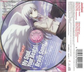 Angel Beats! OP&ED Theme [My Soul,Your Beats ! / Brave Song] Lia ...