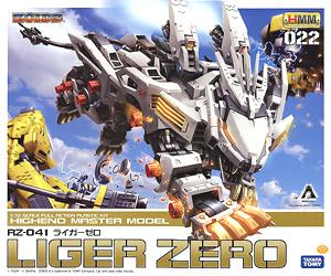 RZ-041 ライガーゼロ (タイプゼロ) (プラモデル)