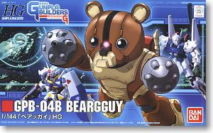 GPB-04B ベアッガイ (HG) (ガンプラ)
