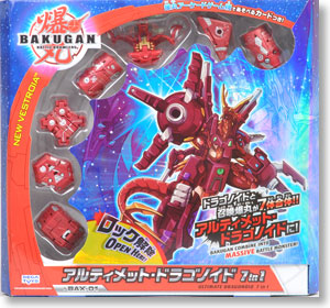 Bakugan Ultimate Dragonoid 7in1 Active Toy Hobbysearch Toy Store