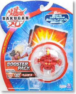 爆丸 ブースターパック 火属性 ヘリオス (完成品)