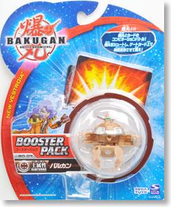 爆丸 ブースターパック 土属性 バルカン (完成品)