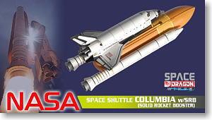スペースシャトル コロンビア ブースター付 (完成品)