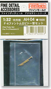 Pitot Tube Set for F-4 Phantom II (F-4E/EJ) (Plastic model) (Plastic model)