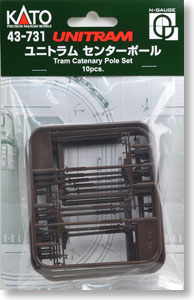 Unitram Tram Catenary Pole Set (10pcs.) (Model Train)