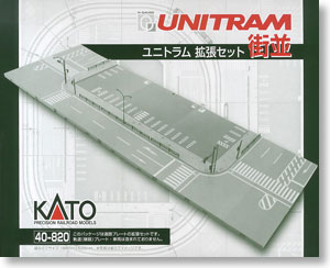 Unitram Expansion Set Streetscape (Model Train)