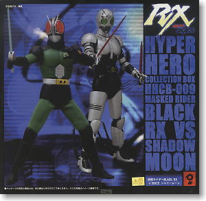 Hyper Hero Collection Box HHCB-009 Kamen Rider Black RX vs