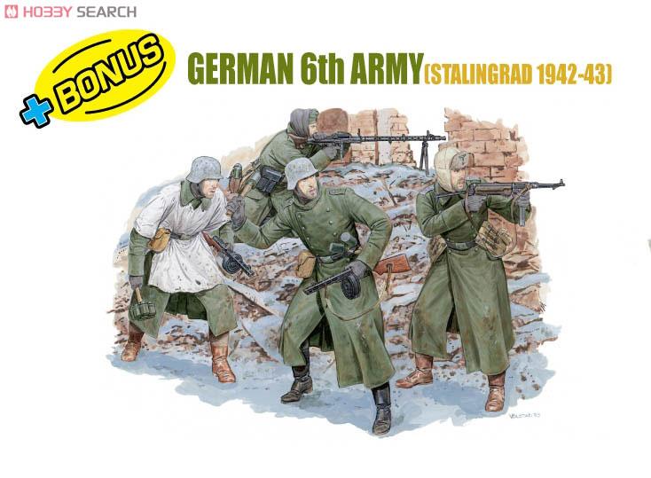 WW.II ドイツ軍 33B突撃歩兵砲 w/ドイツ軍 第6軍 (プラモデル)