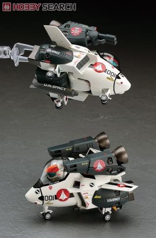 VF-1S ストライク/スーパーバルキリー `たまごひこーき` (プラモデル)