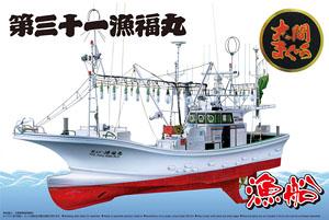 大間のマグロ一本釣り漁船 第三十一漁福丸 フルハルモデル (プラモデル)