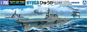JMSDF Helicopter Defense Destroyer Hyuga (Plastic model)
