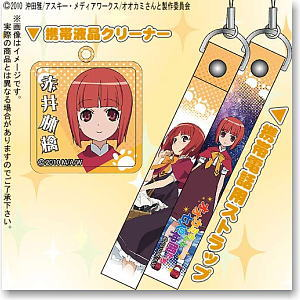 Okamisan and her seven companions strap cleaner akai ringo anime