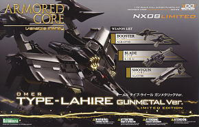 Omer TYPE-LAHIRE -Gun Metallic Ver.- (Plastic model)