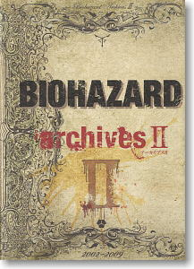Resident Evil Archives II (Art Book)