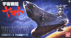 Space Battleship Yamato (1/500) (Plastic model)