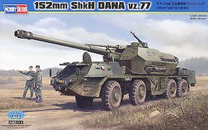 152mm ShKH Dana vz.77 (Plastic model)