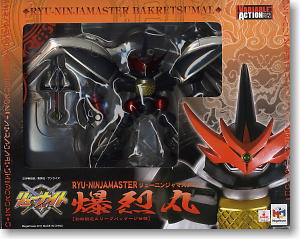 Variable Action [Hao Taikei Ryu Knight] Ryu Ninjya Master Bakuretsumaru (Completed) Package1