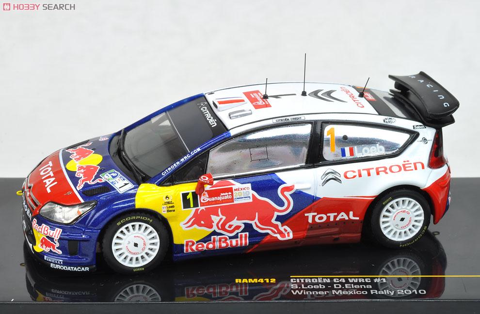 シトロエン C4 2010年 WRC ラリー・メキシコ 優勝 (No.1) (ミニカー)
