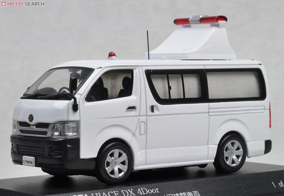 トヨタ ハイエース DX 4Door 2008 警察本部警備部機動隊エリア検問車両 (ミニカー)