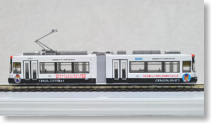 The Railway Collection Kumamoto City Transportation Bureau Type 9700 The Third Edition (9704) (Model Train)