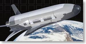 X-37B 軌道試験機 (完成品)