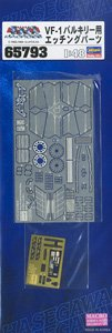 Photo-Etched Parts for VF-1 Valkyrie (Plastic model)