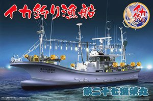 Squid Fishing Fishing Boat (Plastic model)