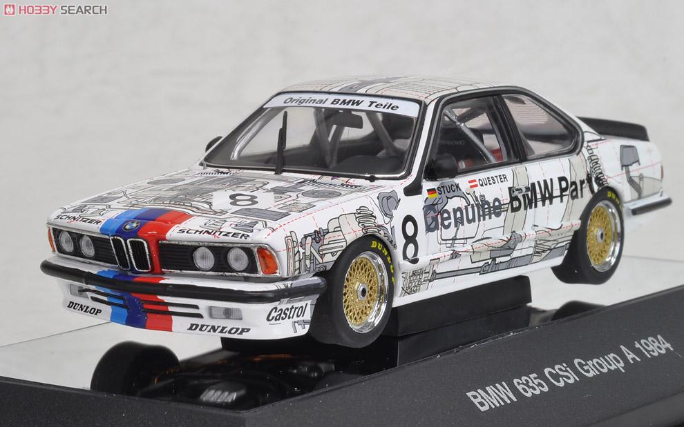 BMW 635CSi グループA 1984 #8 (ミニカー)
