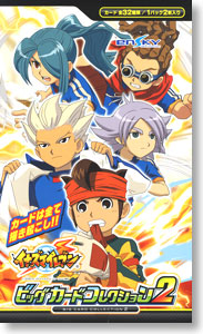 Inazuma Eleven Big Card Collection 2 (Trading Cards)