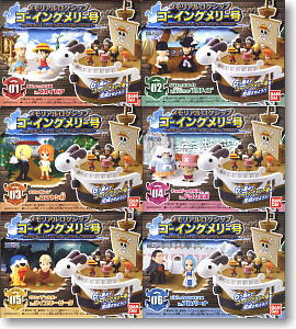 One Piece Memorial Log Ship Going Merry 12 pieces (Shokugan)