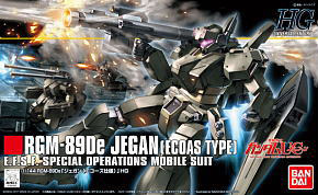Jegan (ECOAS Type) (HGUC) (Gundam Model Kits)