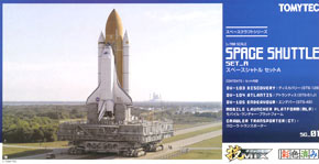Space Shuttle Set A (Painted Plastic Model)